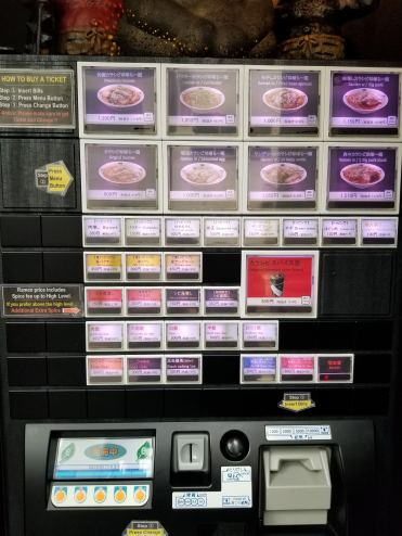 Kikanbo ordering system; a ticket machine that accepts cash