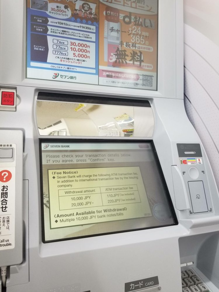ATM during a cash withdrawl at 7-Eleven