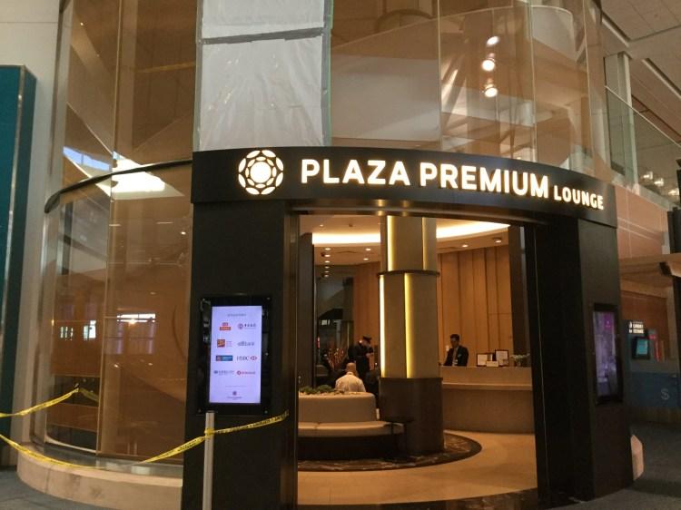 Plaza Premium B gates