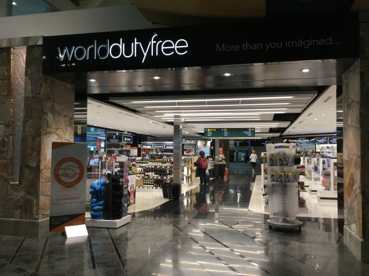 Duty Free Store at YVR - Vancouver