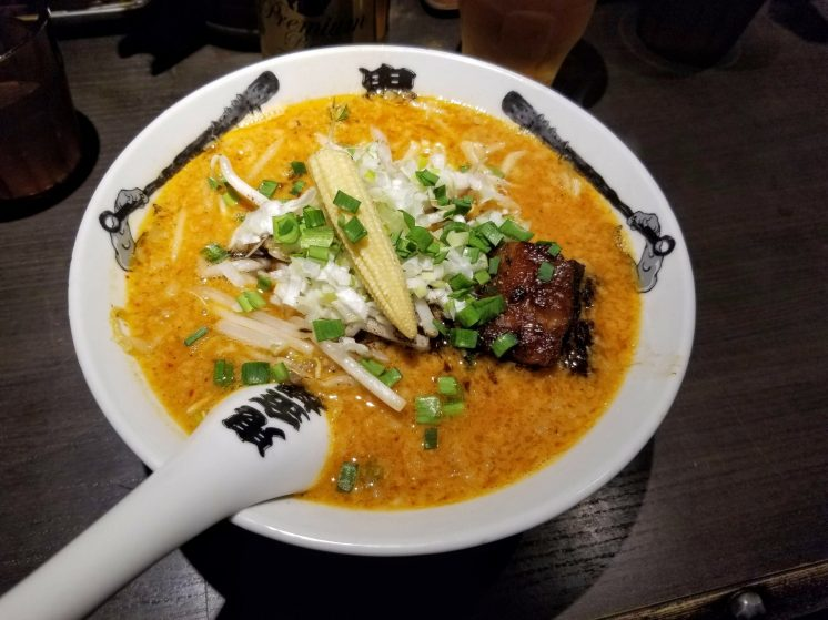 Ramen at Kikanbo