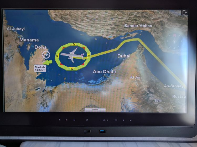 Flight path routing to avoid UAE