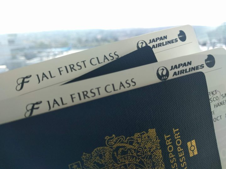 Our JAL First Class Boarding Passes!