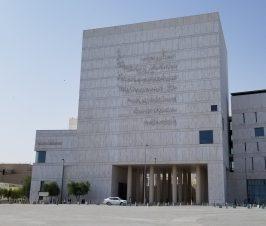 Building near Souq Waqif