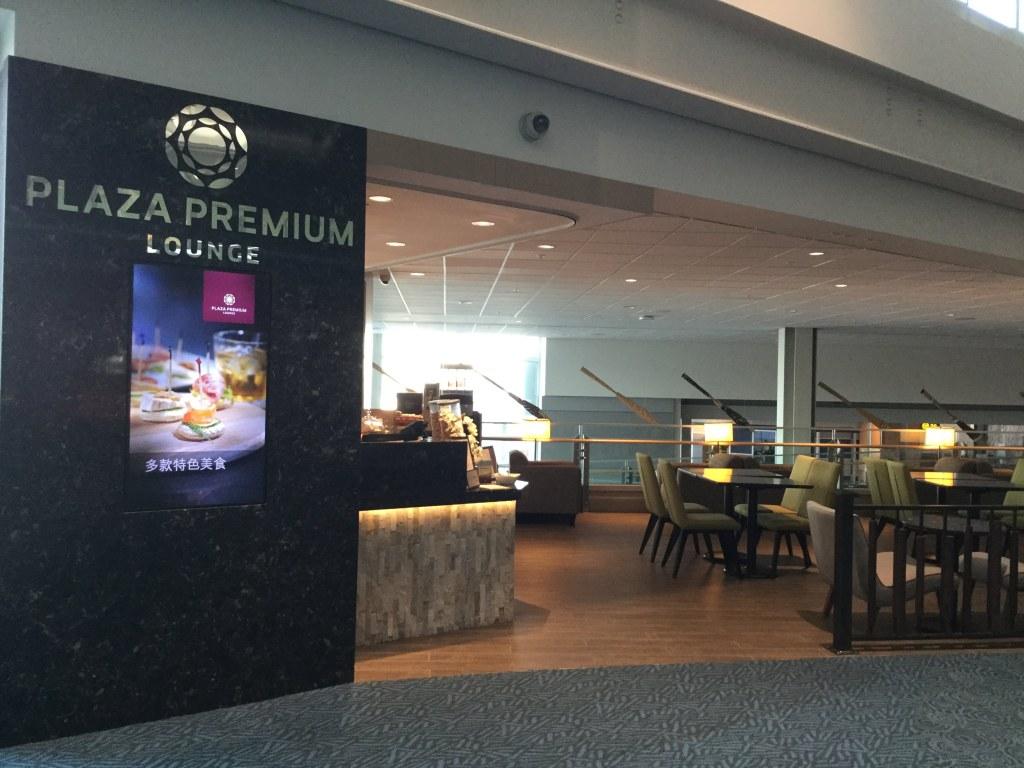 Plaza Premium Express Lounge C gates