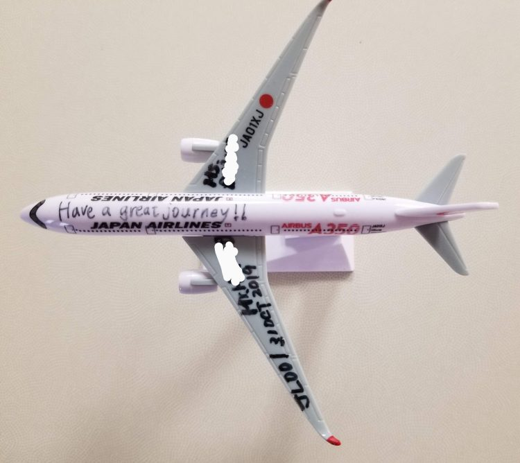 The A350 miniature mode; airplane given to us with a hand-written note on the 777 in JAL First Class