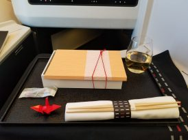 Japan Airlines Business Class Appetizer in a Box