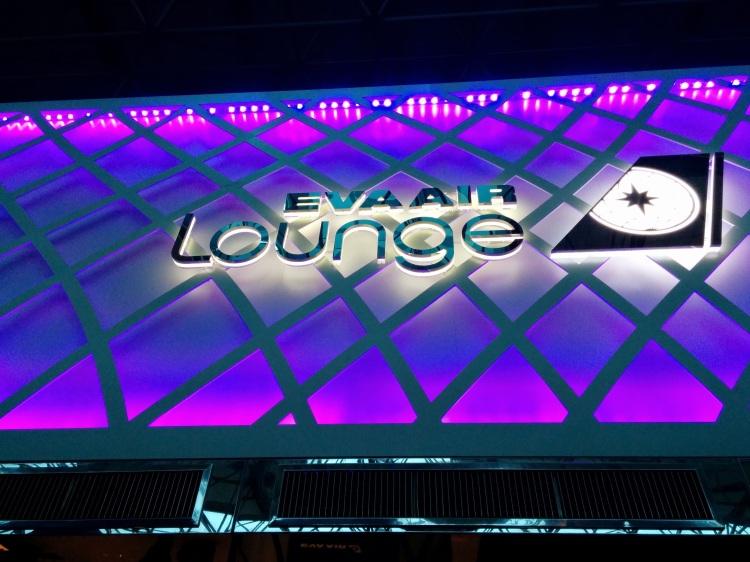 EVA Lounge at TPE