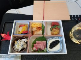 Japan Airlines Business Class Appetizer