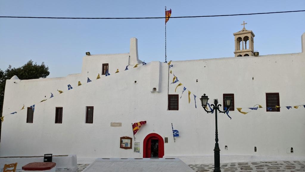 Ano Mera: Monastery Panayia Tourlani